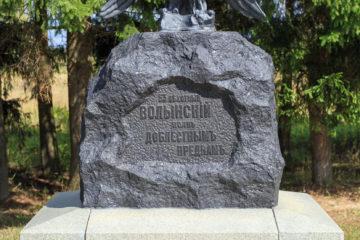 Памятник волынскому в санкт петербурге фото