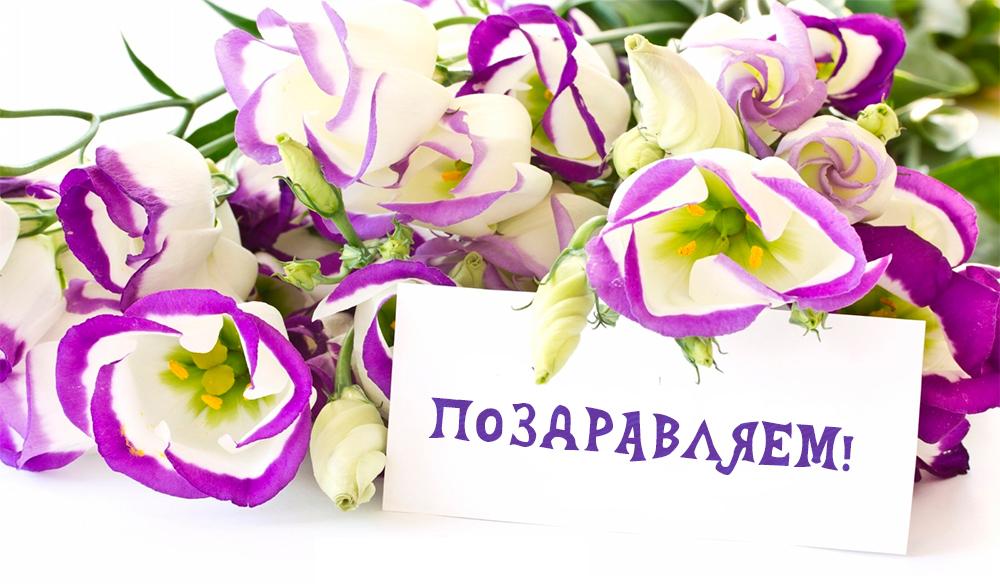 Картинки с днем рождения на белом фоне для женщин