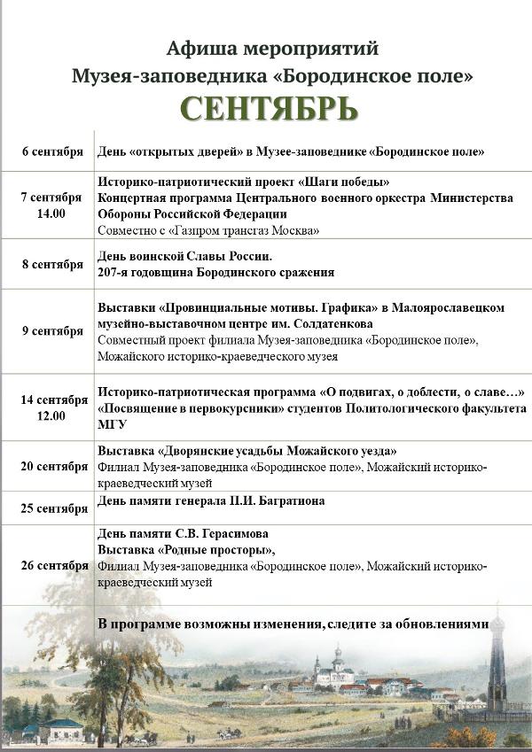 Северная америка россия 20 сентября 2019 [PUNIQRANDLINE-(au-dating-names.txt) 70